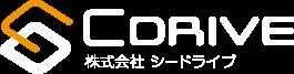 株式会社シードライブ企業ブログ